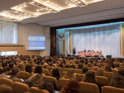 Belarus Devlet Ekonomi Üniversitesi