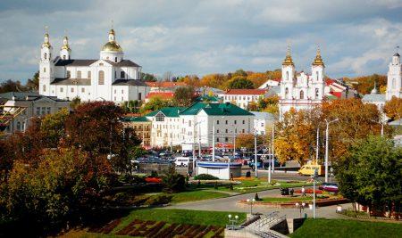 Belarus Hakkında