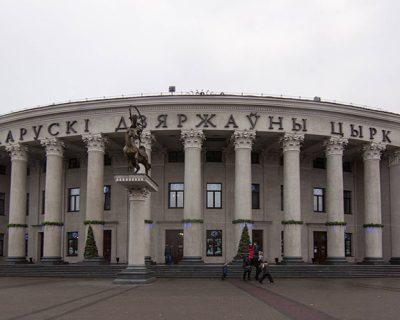 Belarus Devlet Radyoelektronik Üniversitesi