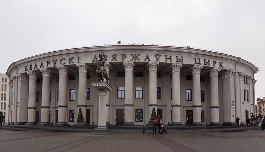 Minsk22