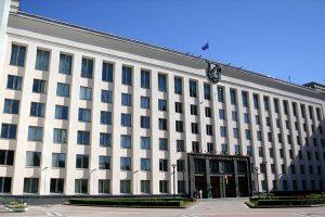 belarus-devlet-universitesi