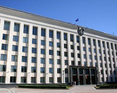Belarus Ulusal Teknik Üniversitesi