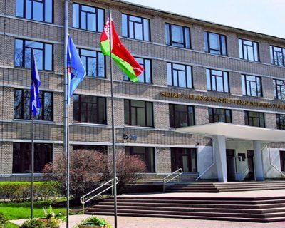Belarus Devlet Üniversitesi